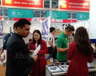 Bundor attended the autumn canton fair